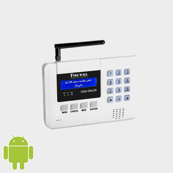 تلفن کننده سیم کارتی G6 فایروال