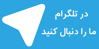 تلگرام فایروال